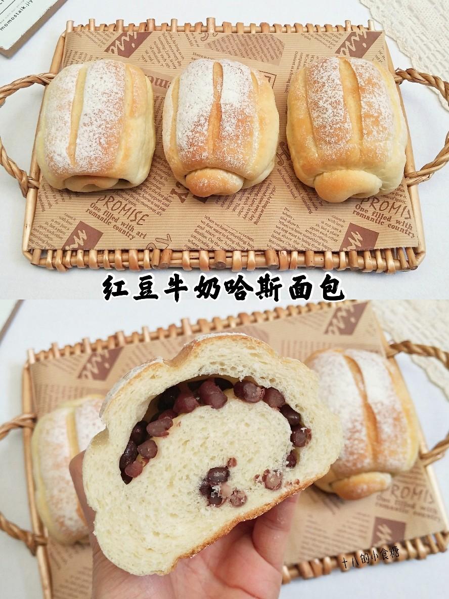红豆牛奶哈斯面包