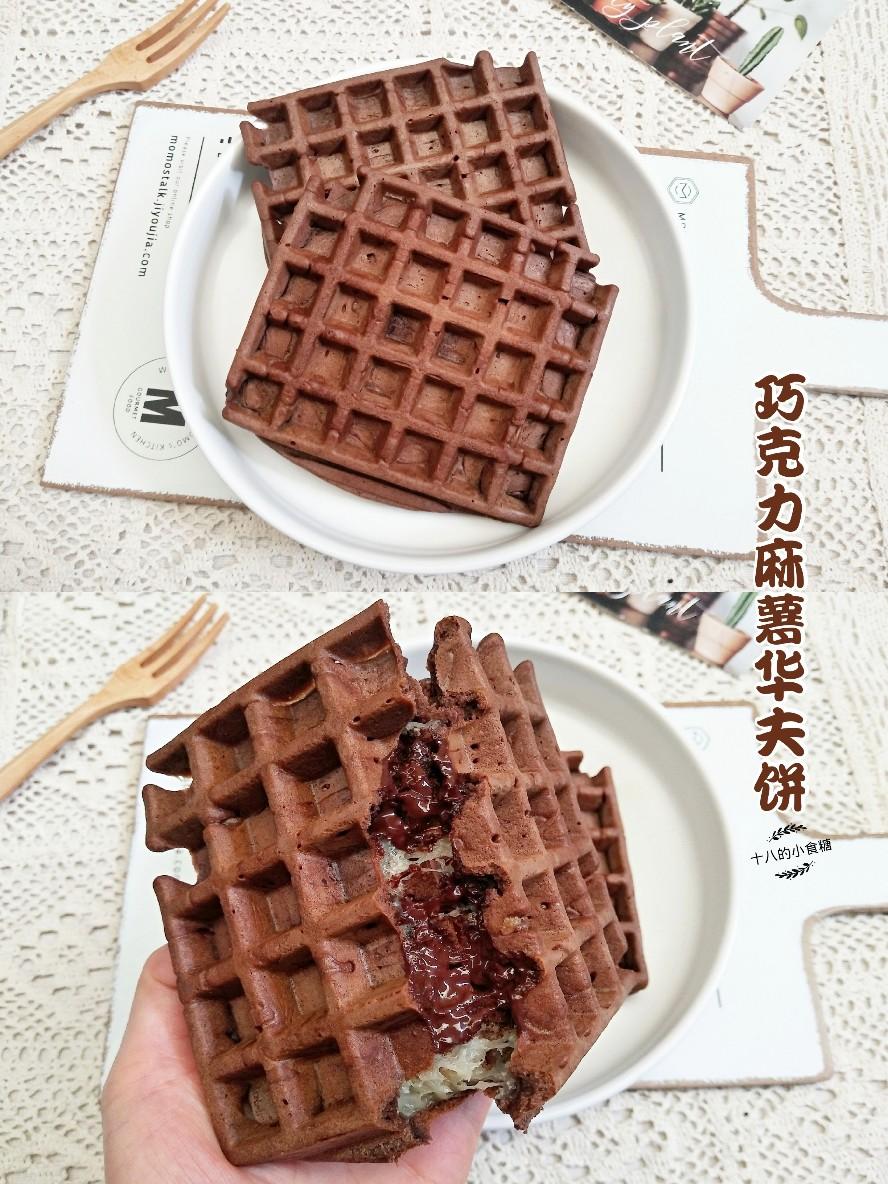 巧克力麻薯华夫饼