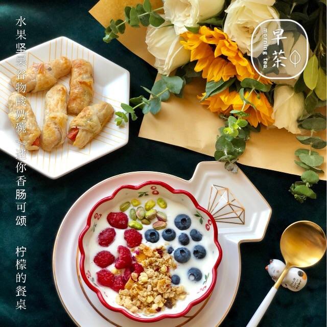今日份早餐 /燕麦谷物酸奶碗 /迷你