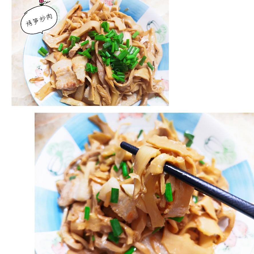 武夷特色~烤笋炒肉
