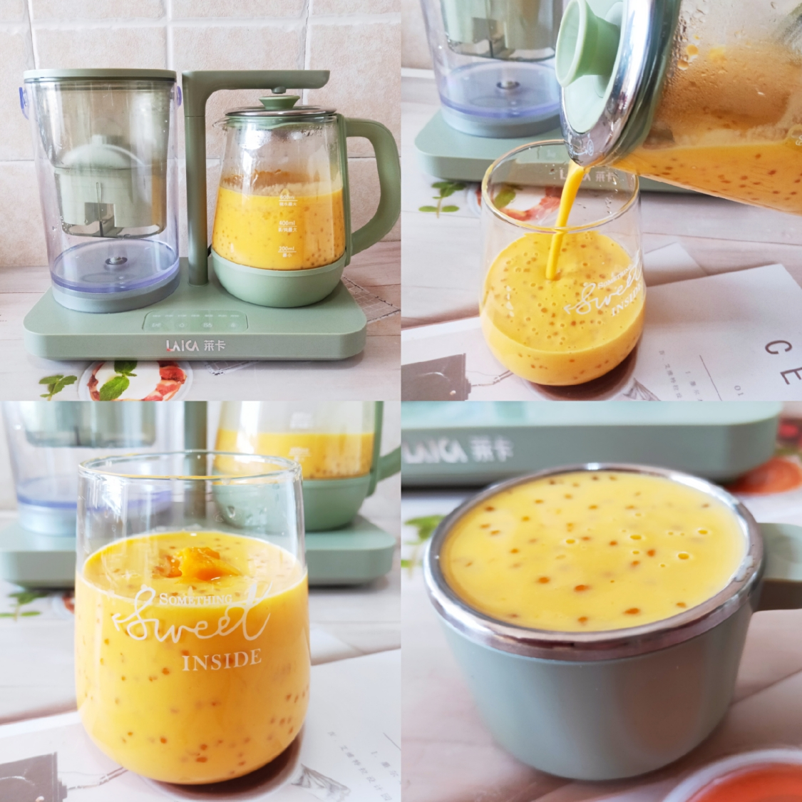 倒入杯里放冰箱冷藏2小时即可食用。