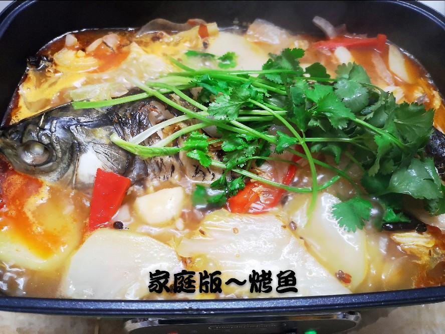 家庭版~烤鱼