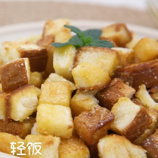 海盐焦糖吐司丨吐司新吃法,焦香酥脆,追剧必备