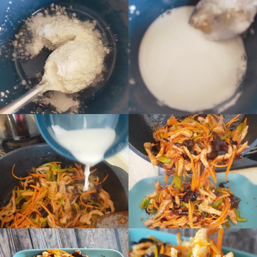 碗里放入1勺玉米淀粉,倒入少量水,搅拌均匀,将调好的勾芡汁倒入锅里进行翻炒之后就可以出锅了。