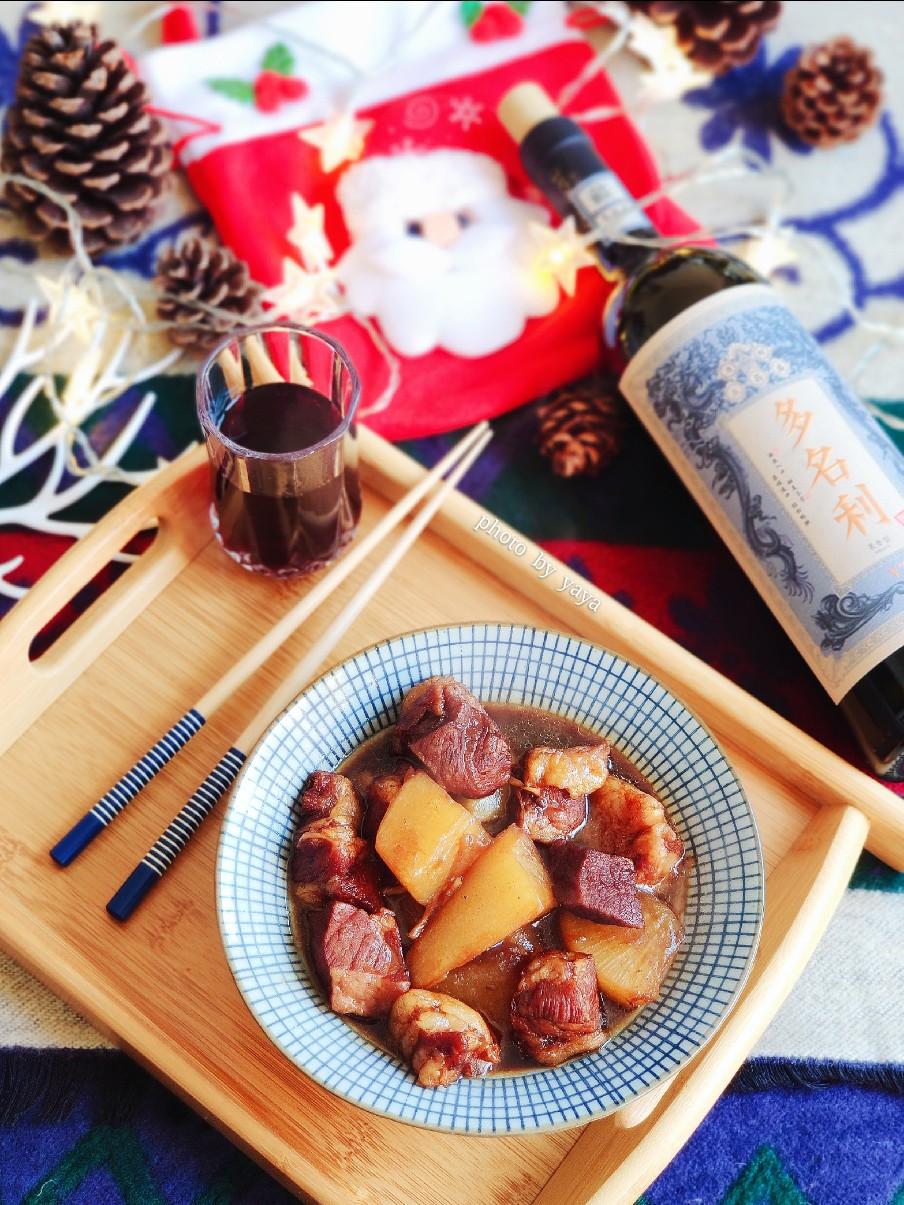 葡萄美酒夜光杯,萝卜牛腩庆圣诞
