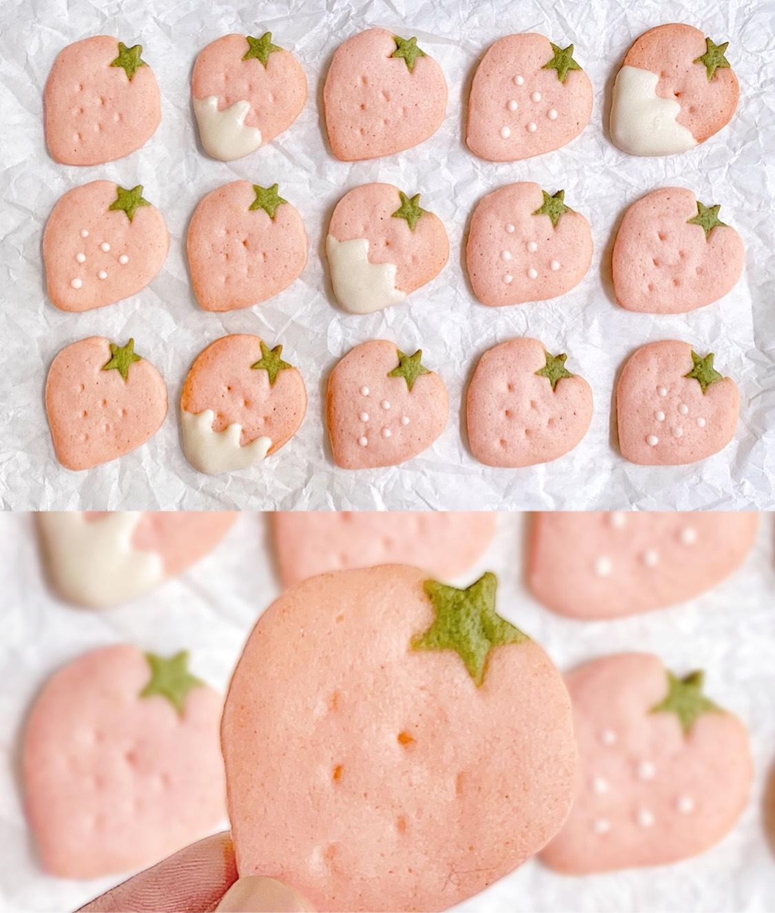 ㊙️吃可爱长大的🍓草莓曲奇饼干‼️少女