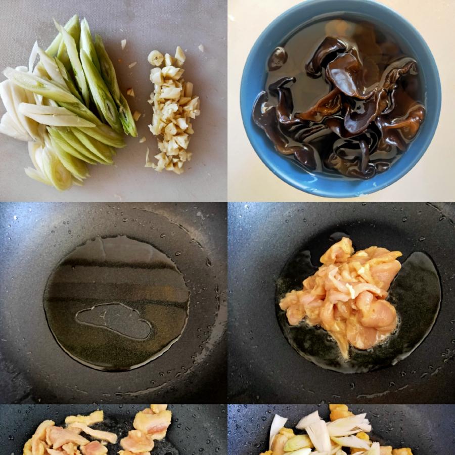 把葱、切段,蒜和姜切成末,木耳泡发好洗干净备用。  炸完土豆片的油倒出,锅中剩少许底油,放入肉片翻炒,肉片变色以后放入葱姜翻炒。