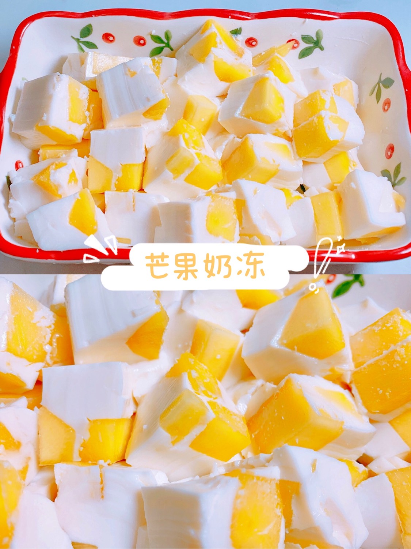 🌈Q弹嫩滑❗️零失败甜品‼️超好吃芒果
