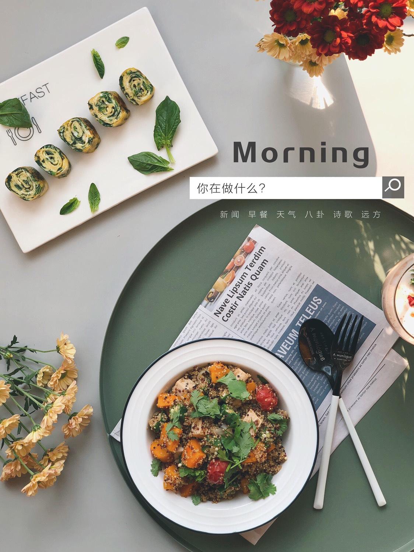 #早餐[超话]# Day238 不喜