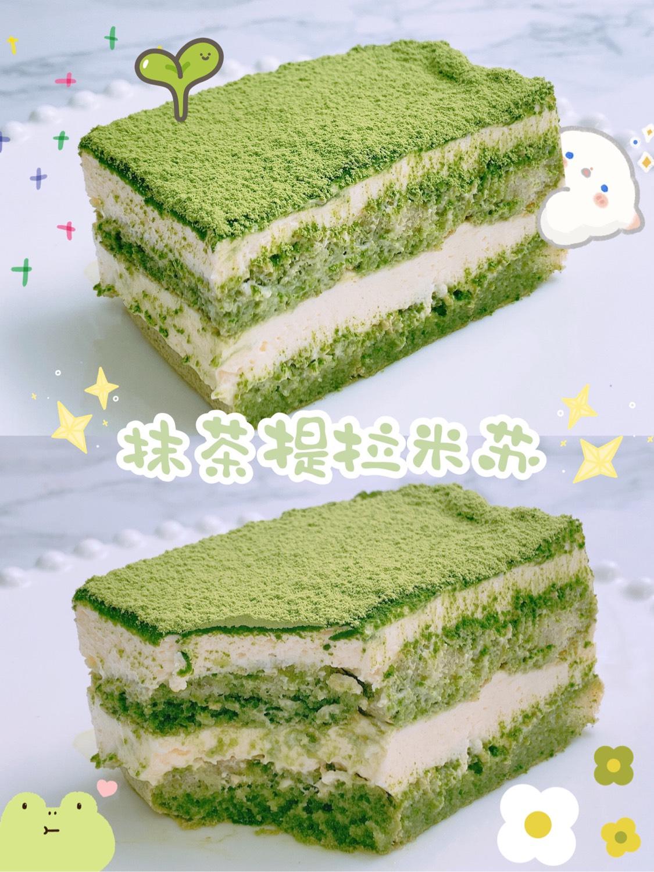 🌈零失败超好吃治愈系甜品💚抹茶提拉米