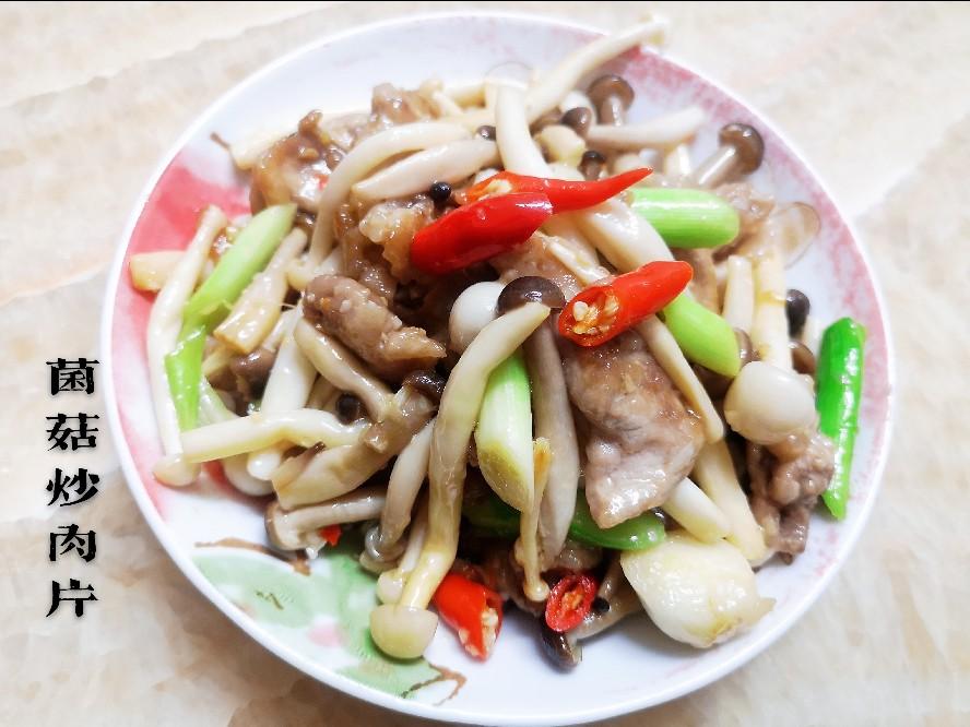 菌菇炒肉片