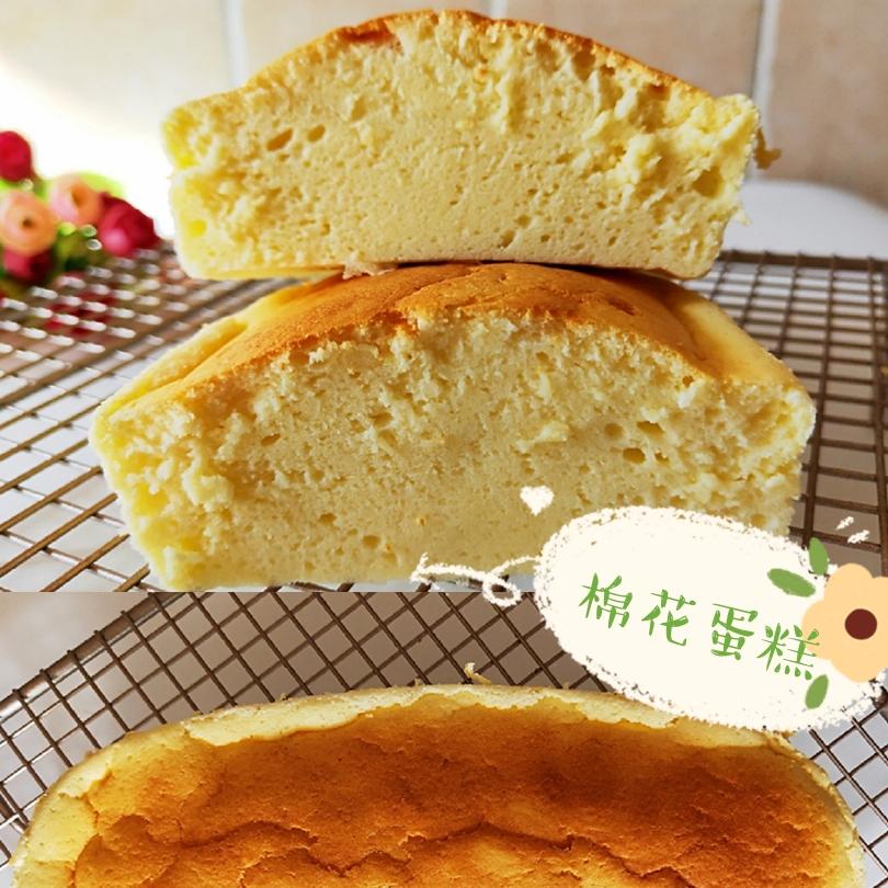 巨好吃🔥入口即化🎯比豆腐还嫩的棉花蛋糕