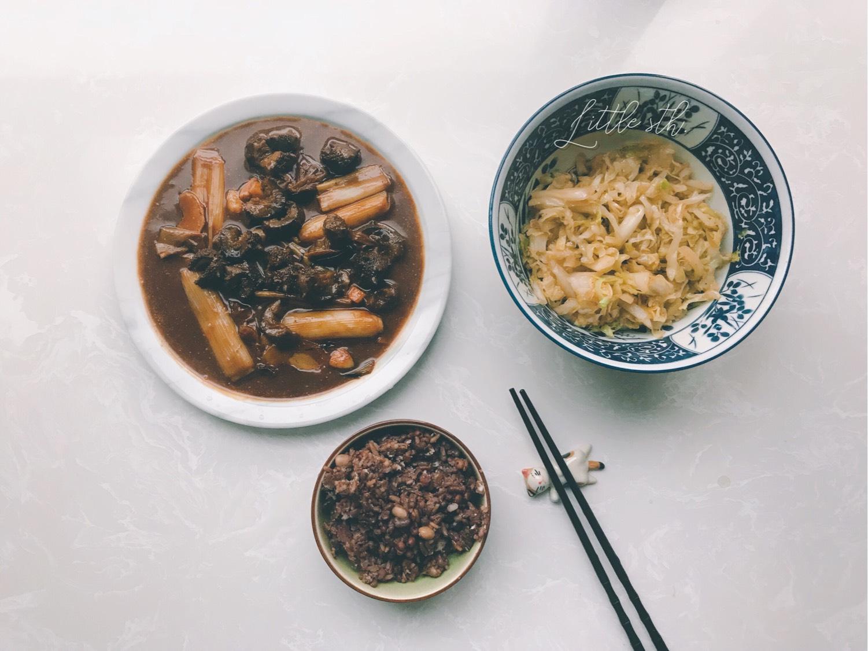 8🈷️ day6⃣️ 葱烧海参、素炒