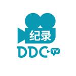 DDCTV纪录片