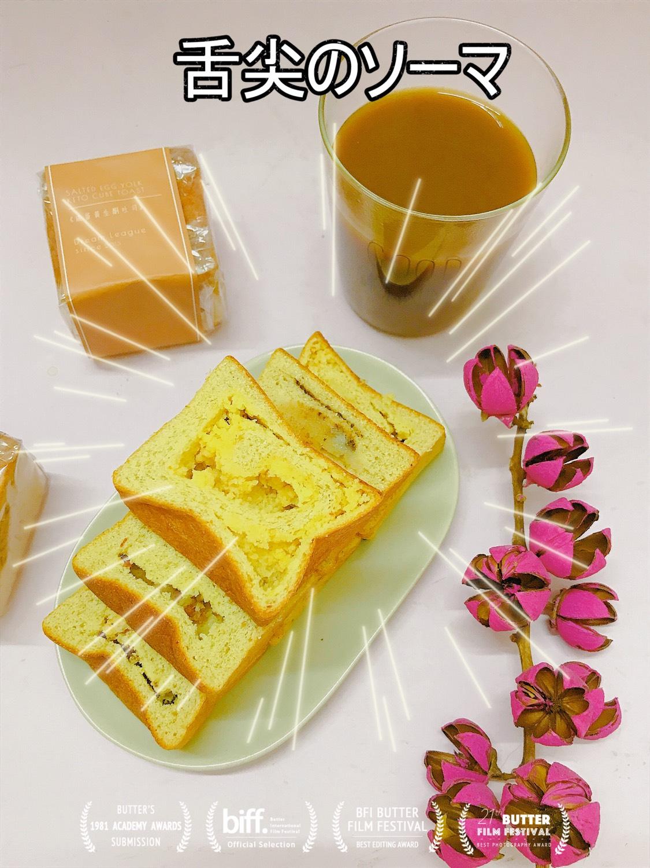 元气早餐🥣打卡第8⃣️9⃣️0⃣️天