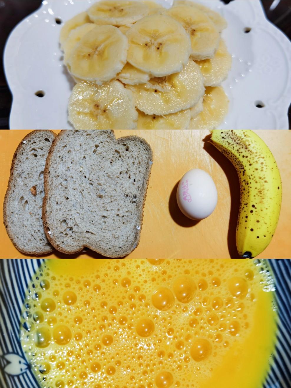 香蕉切成薄片,鸡蛋打散备用