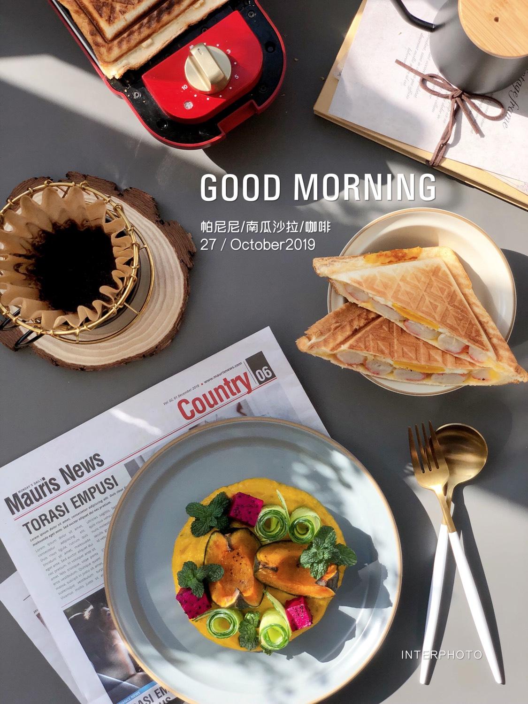 ⭐️今日份早餐 /双重芝士蟹棒煎蛋帕