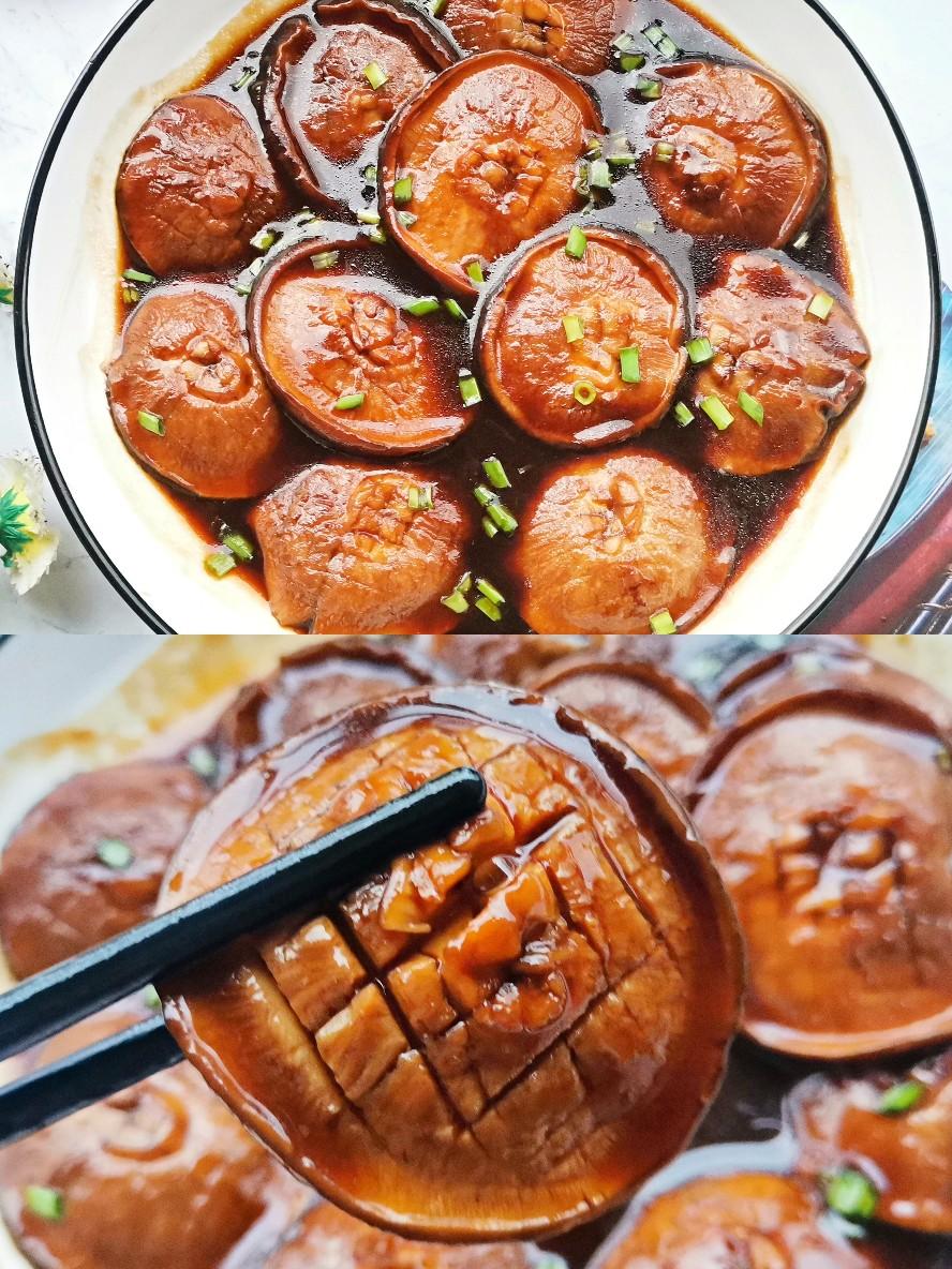㊙️无敌下饭的素鲍鱼,比肉好吃百倍❗️