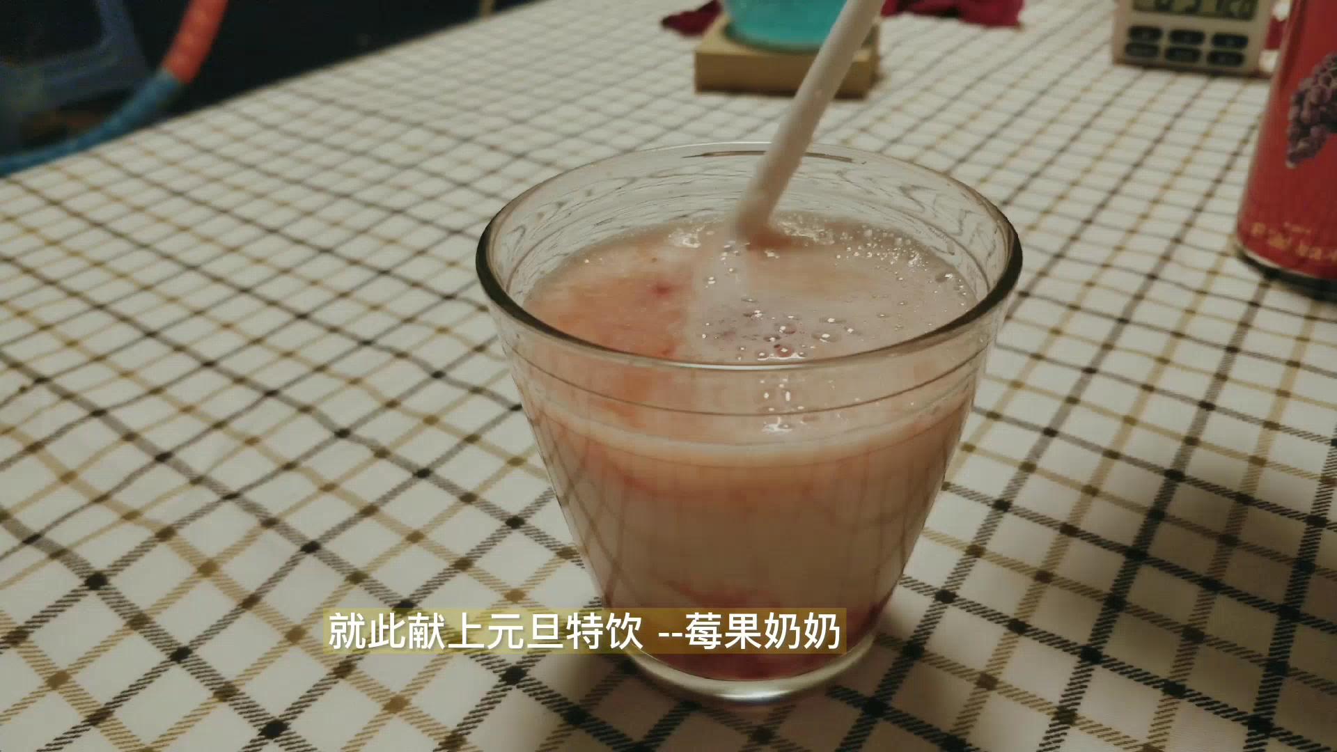 这特饮好喝一匹 疫情在家学起来