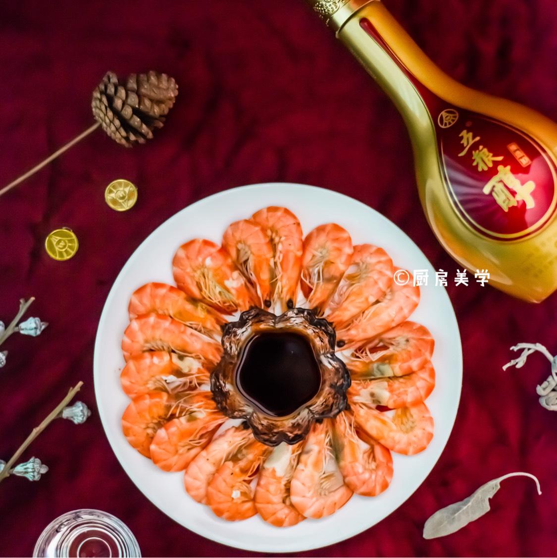 年夜菜系列-长辈必夸的美味醉虾,手残党进