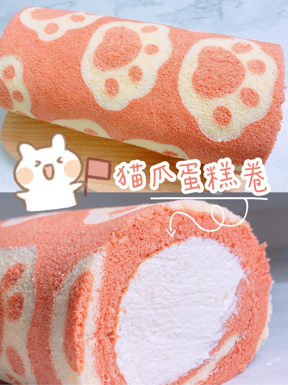🌈超可爱蛋糕卷‼️松软好吃‼️粉粉猫爪