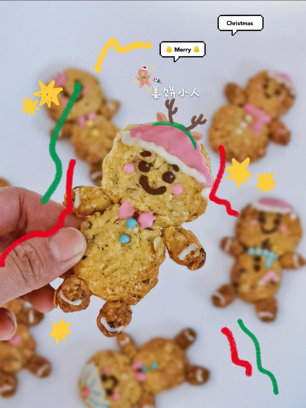 超Q姜饼小人燕麦饼干\uD83C\uDF6A香酥好吃_超Q姜饼小人燕麦饼干\uD83C\uDF6A香酥好吃的做法_超Q姜饼小人燕麦饼干\uD83C\uDF6A香酥好吃的家常做法_超Q姜饼小人燕麦饼干\uD83C\uDF6A香酥好吃怎么做_爱吃菜