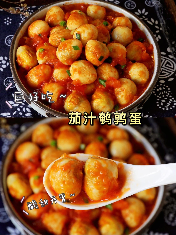 茄汁鹌鹑蛋_茄汁鹌鹑蛋的做法_茄汁鹌鹑蛋的家常做法_茄汁鹌鹑蛋怎么做_爱吃菜