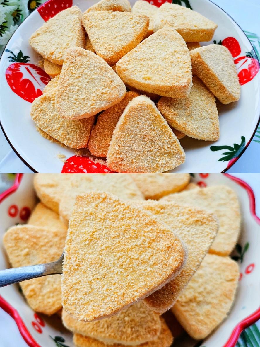 酥到掉渣的三角椰蓉酥!烘焙小白也能轻松get!