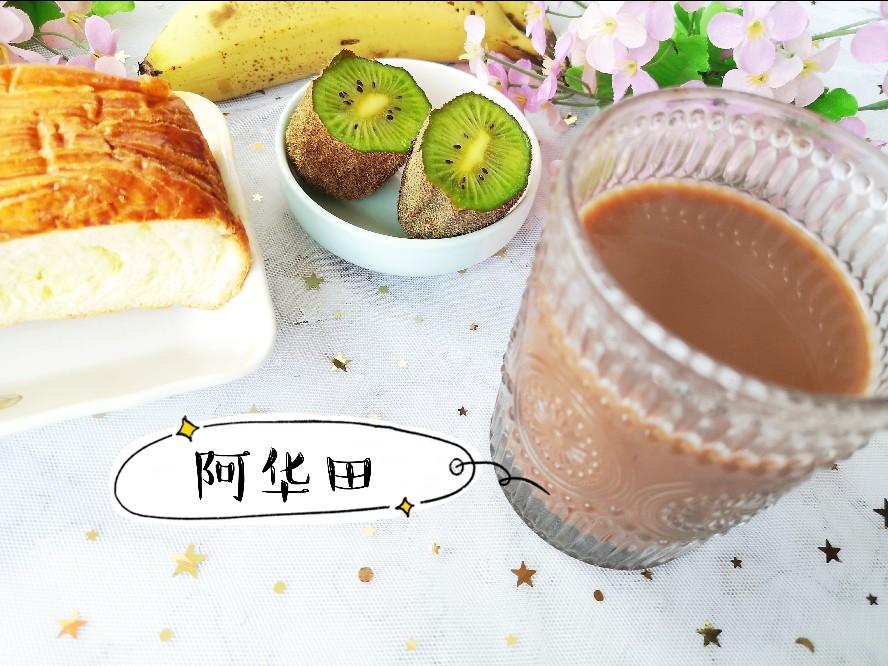 愉快的周六,忙而自娱自乐😊 早餐~