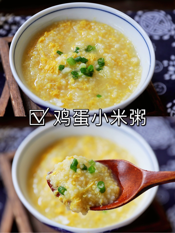 鸡蛋小米粥