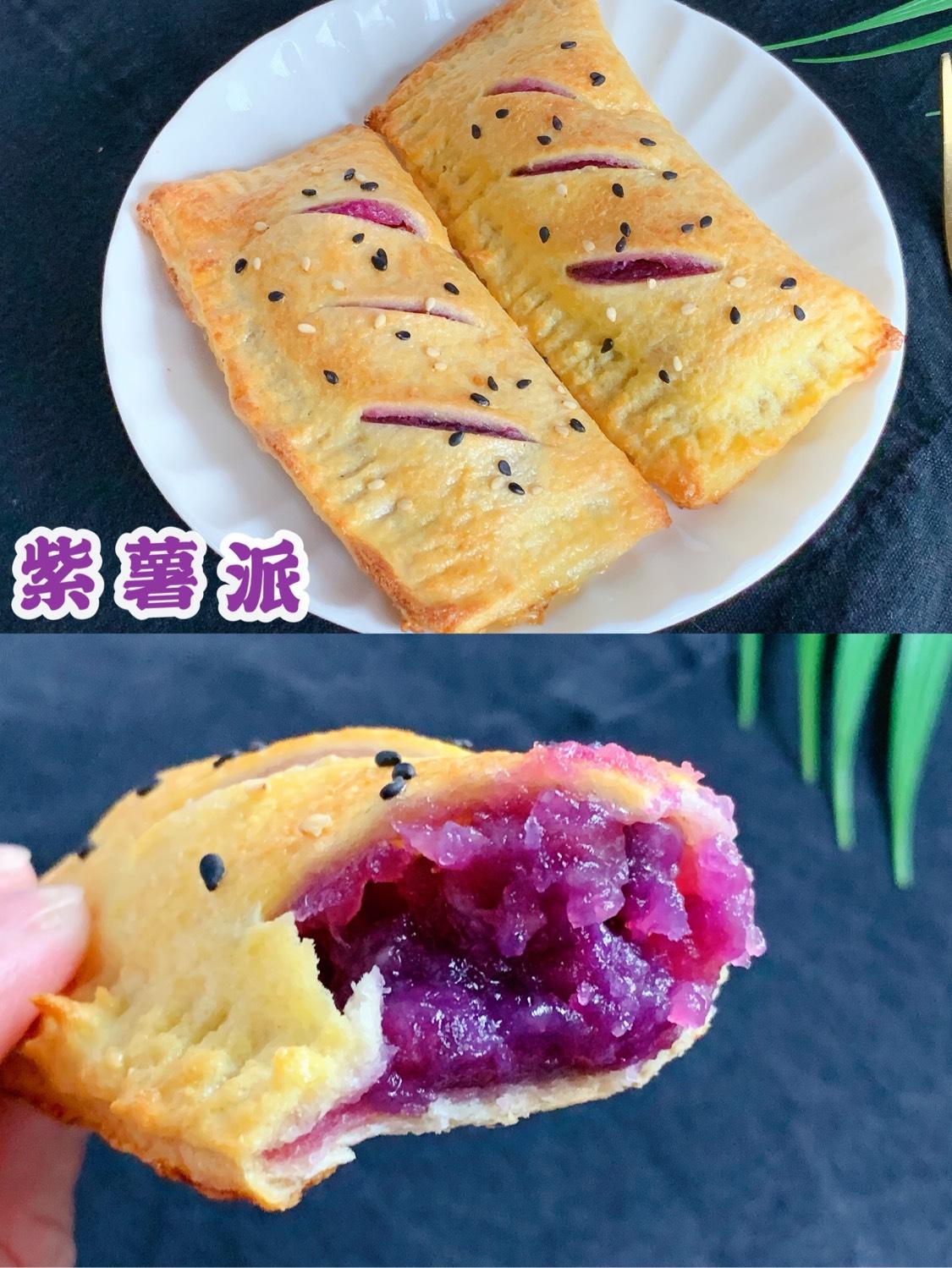 免揉面❗️比M记还吃的紫薯派,简单零失