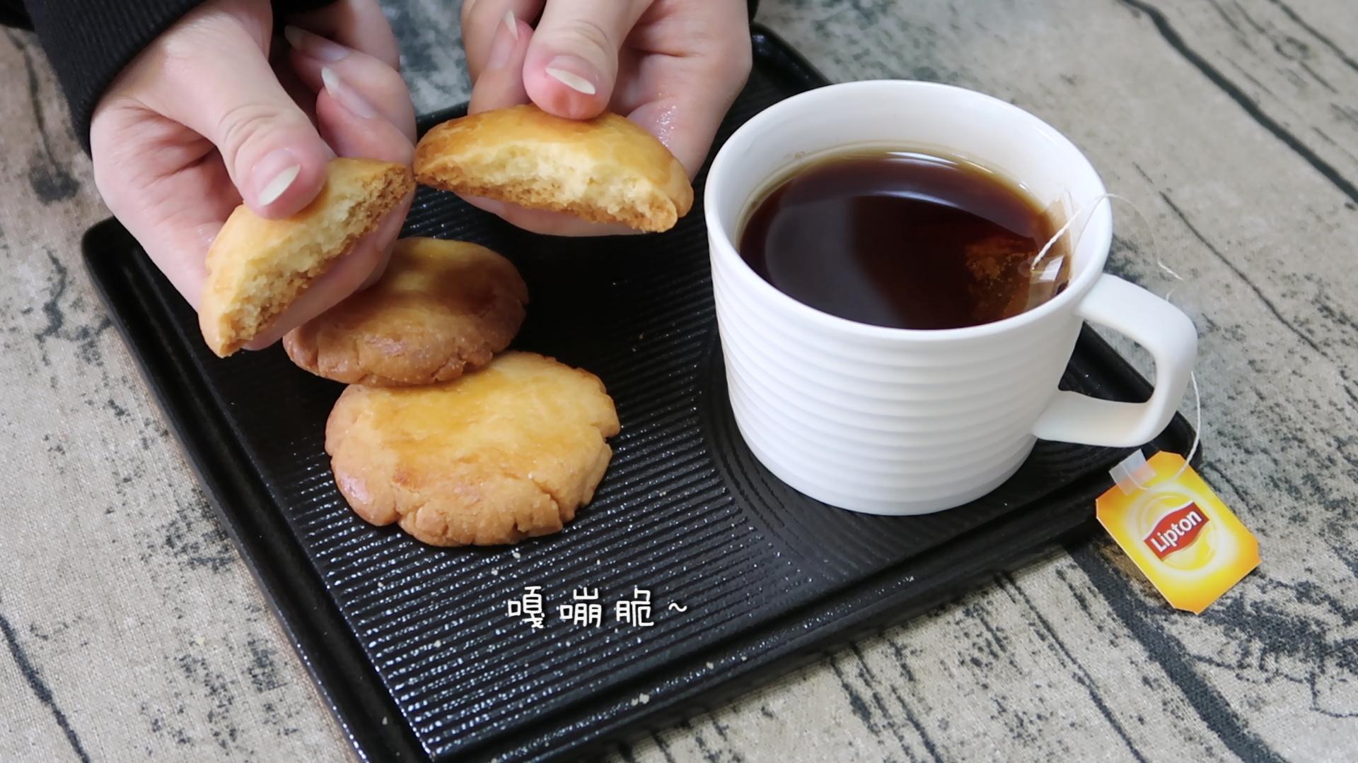 美味植物油小酥饼