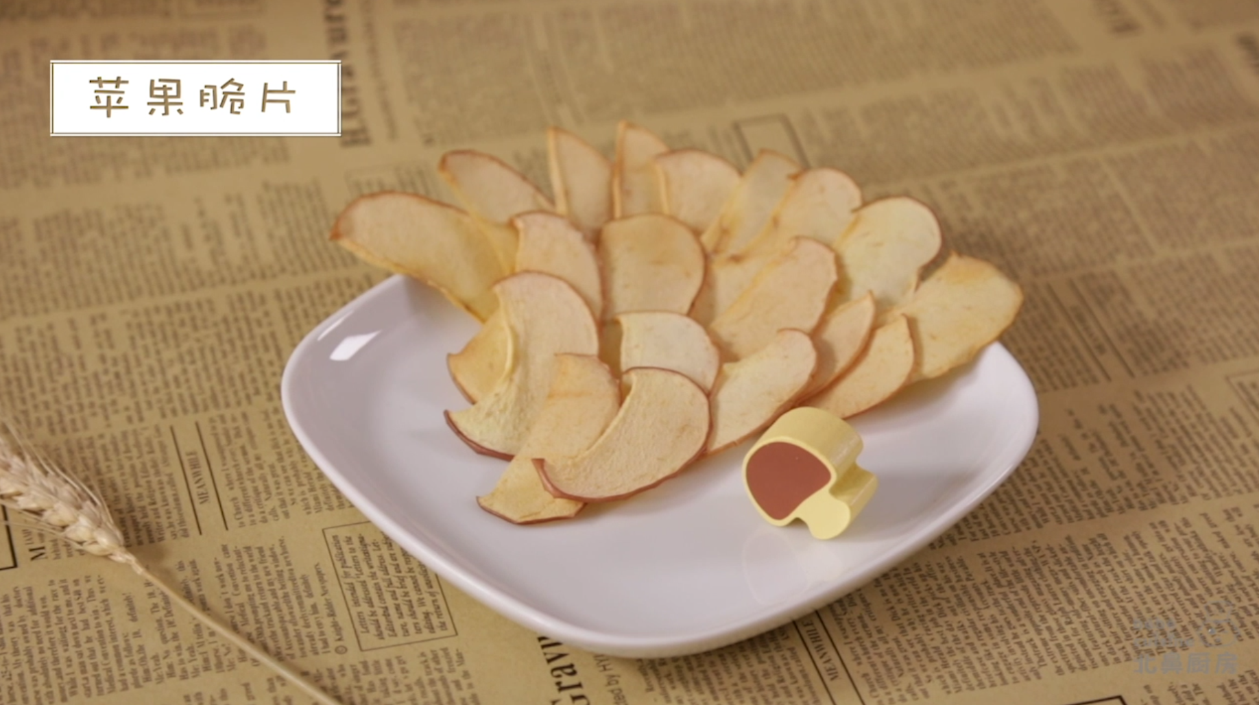 简单快手苹果脆片 让宝宝从此爱上吃水果!