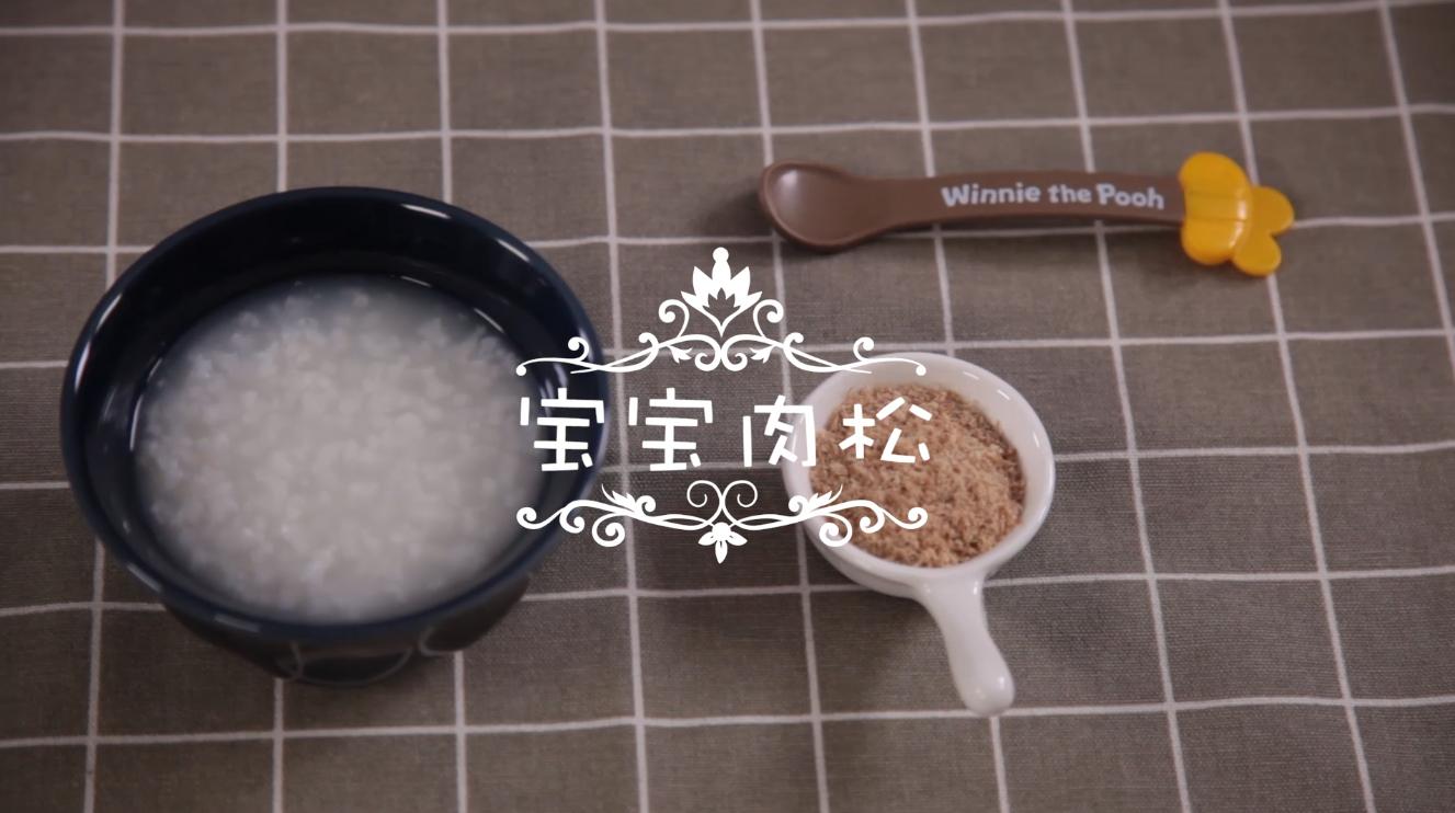 无糖肉松自己做 给宝宝的粥添点纯天然的鲜