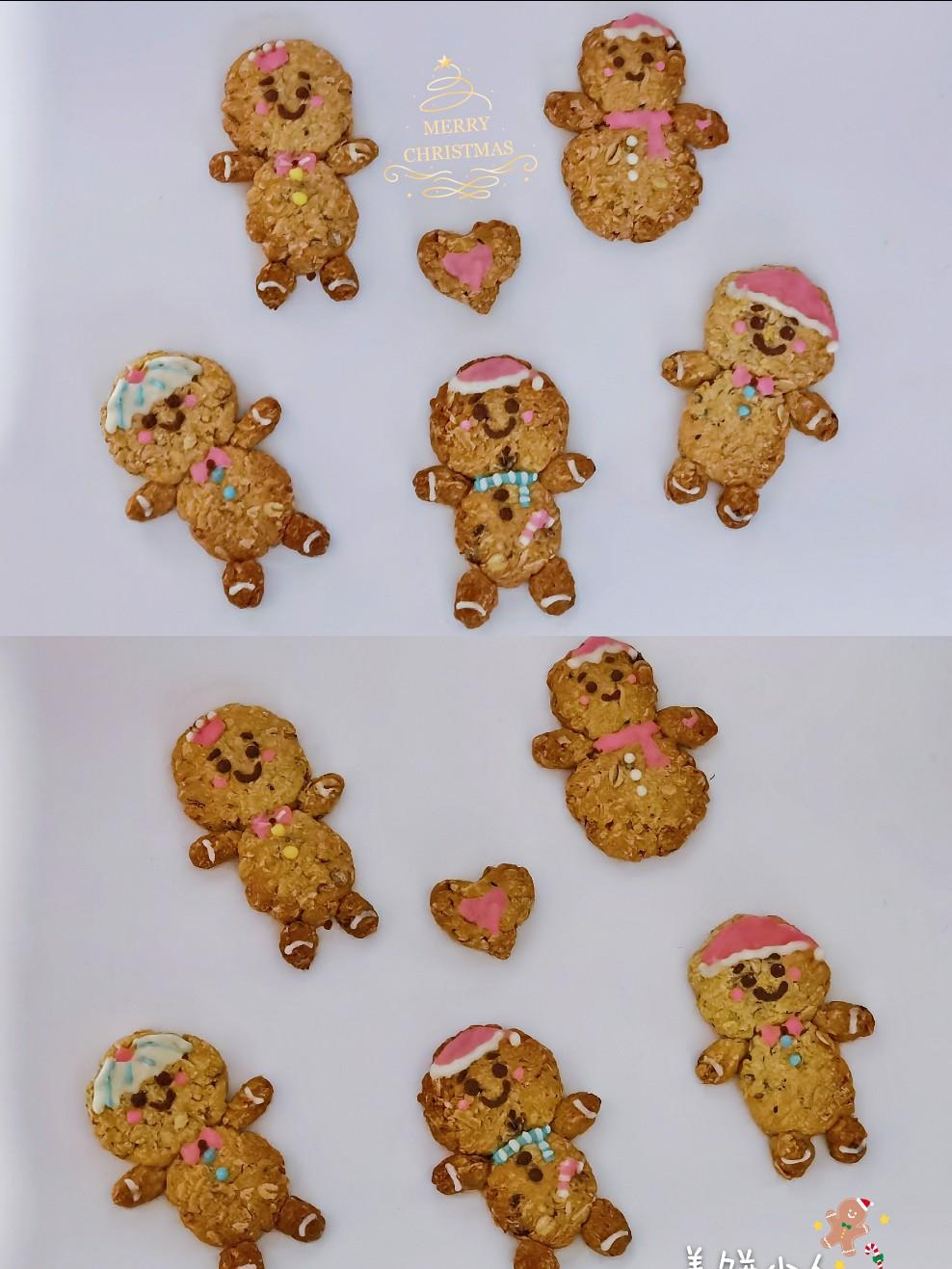 超Q姜饼小人燕麦饼干\uD83C\uDF6A香酥好吃(图5)