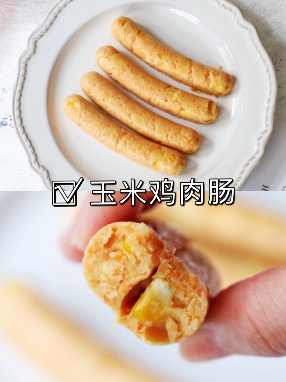 玉米鸡肉肠_玉米鸡肉肠的做法_玉米鸡肉肠的家常做法_玉米鸡肉肠怎么做_爱吃菜