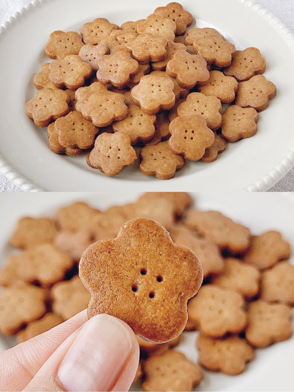 🔥零难度嘎嘣脆‼️一口一个停不下的黑糖饼干