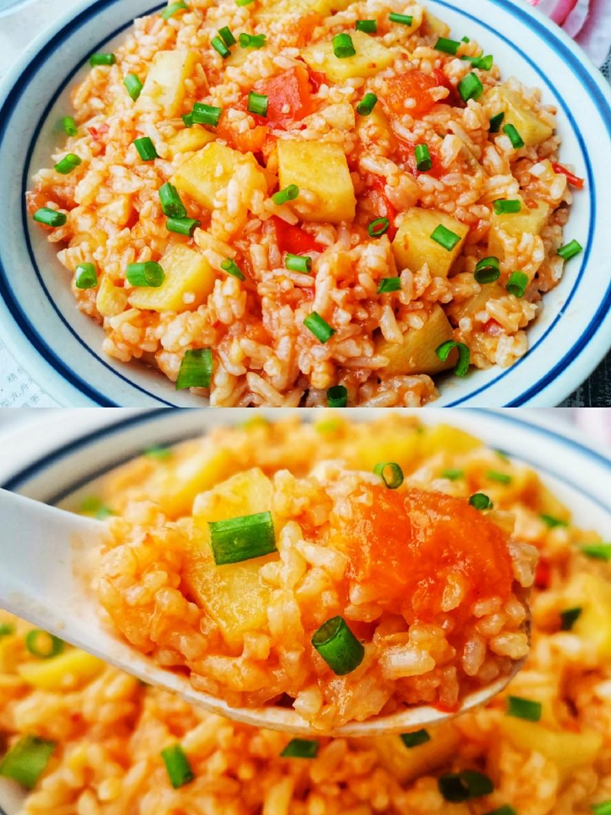 ㊙️剩米饭华丽变身👉番茄土豆烩饭🔥好吃到舔盘😋