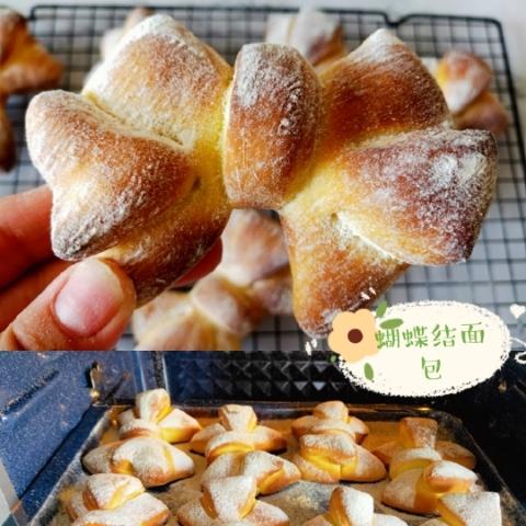 厨房小白也可做成功✌又萌又软的蝴蝶结面包