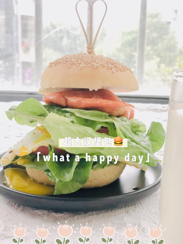 早餐4⃣️1⃣️9⃣️ 🍔汉堡包 🥗