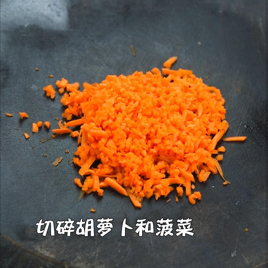 胡萝卜丝切碎