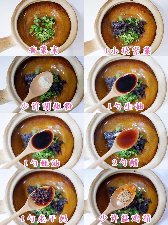取一个大面碗,加入香菜末,小块紫菜,少许白胡椒粉,1勺生抽,1勺蚝油,2少醋,1勺老干妈,少许盐鸡精备用