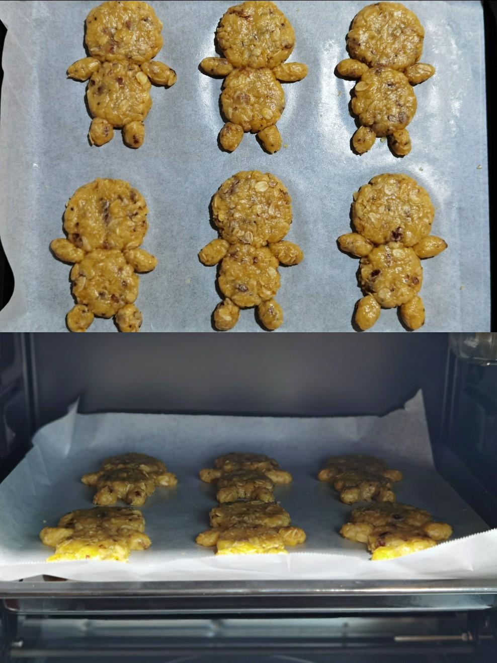 超Q姜饼小人燕麦饼干\uD83C\uDF6A香酥好吃(图2)
