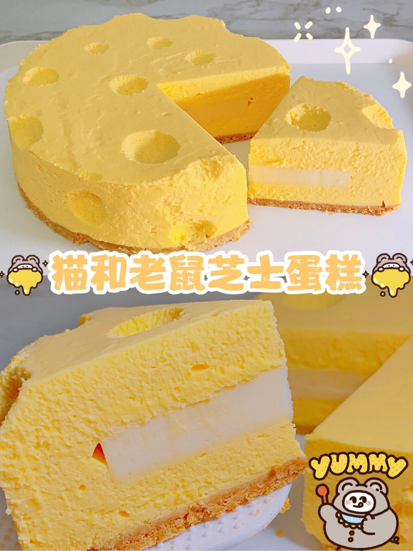 🌈免烤箱‼浓郁丝滑🧀️奶酪蛋糕芝士蛋