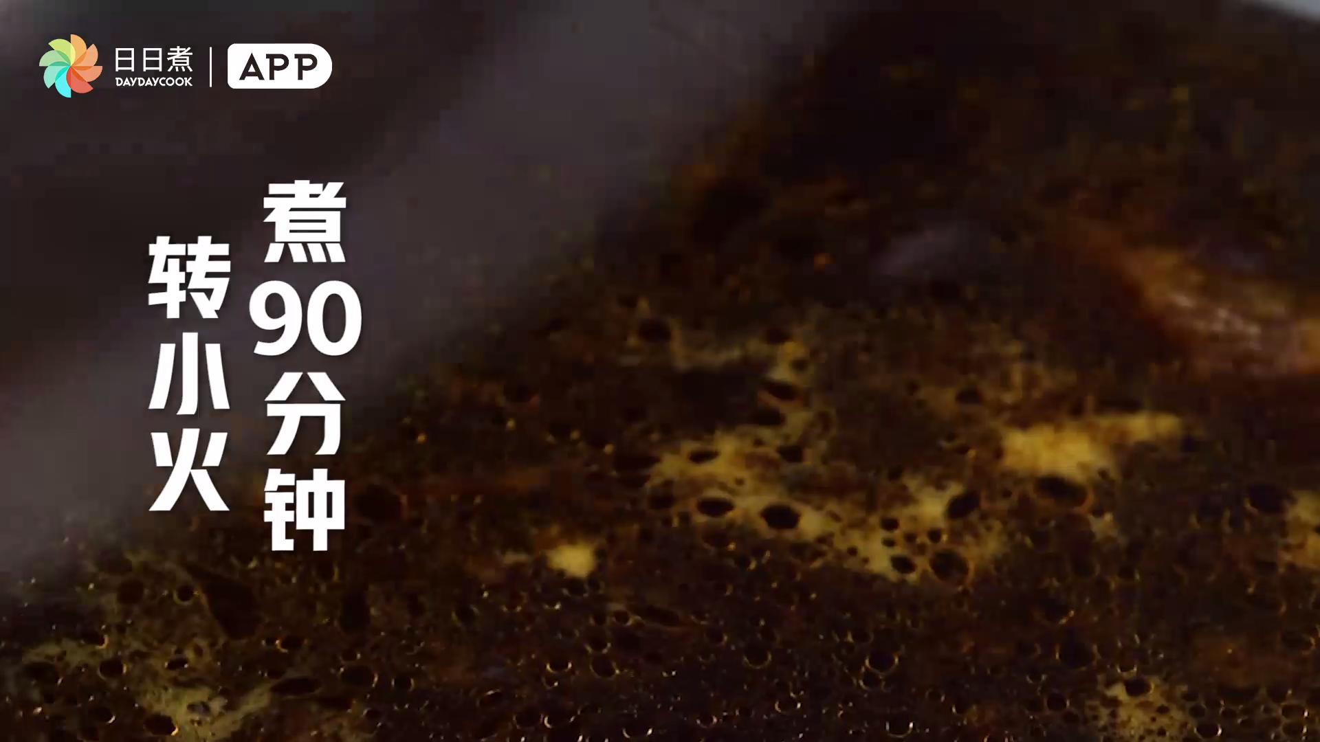 加水盖没牛肉,大火煮沸转小火煮1个半小时